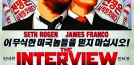 Opinions: 'Interview' movie worth controversy, hype